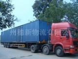 广州至全国各地整车零担业务、大件运输、