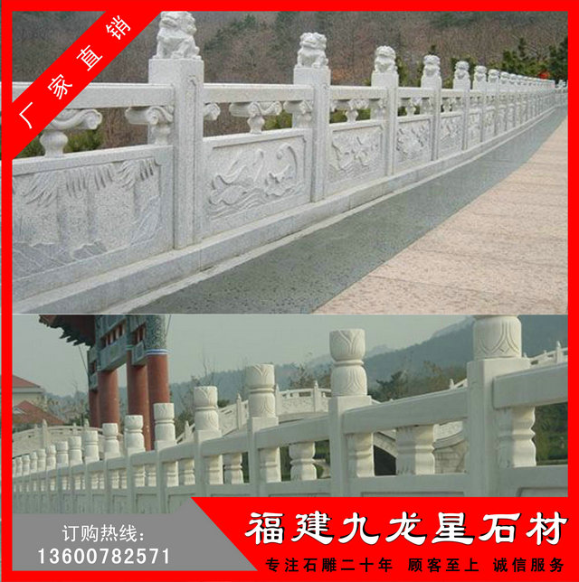 大量供应石雕栏板|寺庙青石石雕栏杆|汉白玉石栏杆设计
