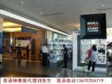 香港钟表展简介_申请香港钟表展找深圳阳明展览