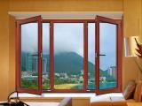 铝合金窗|厂家直销135断桥平开窗带纱窗YP-007