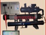 科剑食品厂冷水机|快速降温冷却机工厂用大型制冷机