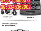 【硕方套管打印机TP66i色带TP-R100B】价格|厂家