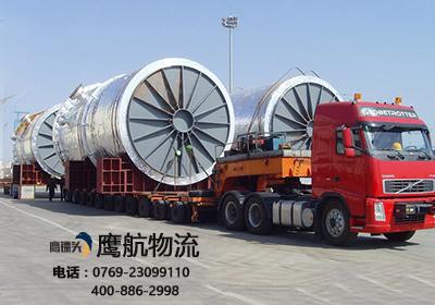 2017年东莞大型机械货运运输|就在你身边