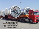 2017年东莞大型机械货运运输|鹰航用心服务