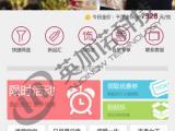 深圳APP开发公司,深圳 app开发,深圳app研发
