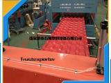 树脂瓦设备-波浪形PVC合成树脂瓦设备
