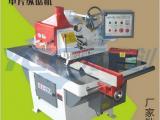 单片纵锯机/开料机/开料锯/万能单片锯