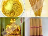 做香、制香用金色珠光粉 佛香神香用黄金粉 佛像用金粉