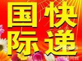 深圳DHL国际快递,深圳DHL国际货运咨询服务