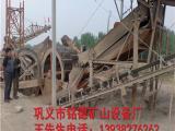 砂石生产线设备【轮斗洗砂机】