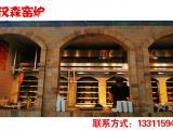 北京巴西烤炉价格