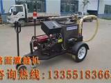 大容量沥青灌缝机质量保证  100升沥青灌缝机经久耐用