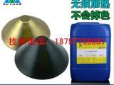 铜常温发黑剂黄铜仿古处理剂