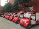 小型电动消防车多少钱一台?