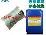 古铜绿浸染剂铜绿处理剂