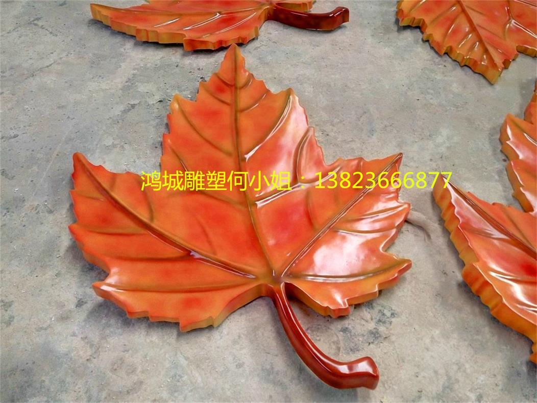 景区定制玻璃钢树叶造型 仿真叶子雕塑设计