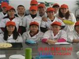 咖啡奶茶培训-百甲烘焙学校
