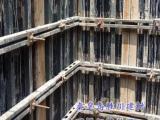 剪力墙支撑新型剪力墙模板支撑建筑支撑体系