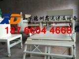 热收缩机混凝土保温板生产线,水泥发泡外墙防火保温设备