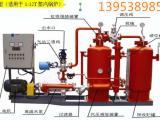 锅炉专用蒸汽冷凝水回收设备  蒸汽回收机