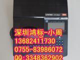 美克司LM-390A打号机图片及参数