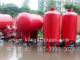 供应10吨20吨30吨消防隔膜式气压罐、全自动无塔供水设备