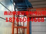 保温隔热材料轻质隔墙板生产线楼房用宾馆用就在鑫达研发基地
