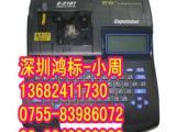 日本丽标佳能C-210t中文键盘号头机