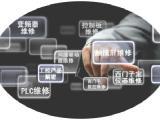 东芝变频器维修中心--上海