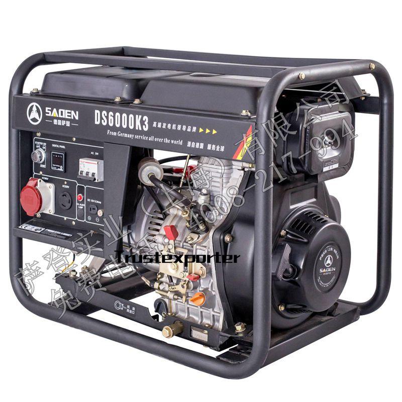 6000w柴油发电机380v220v等功率
