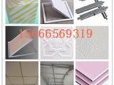 PVC硅钙板