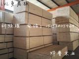 免熏蒸木方价格用途及优势