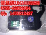 TP76线码机碳带TP-R1002B