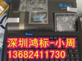 代理号码管印字机c-190e及耗材直销