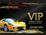 深圳做汽车卡的厂家 汽车维修卡模板设计