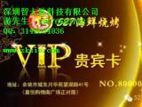PVC服装卡怎么做 PVC服装店积分卡 深圳PVC服装卡生产