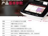 微信公众号订餐系统-安卓系统订餐机-员工订餐系统