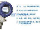 北京昆仑海岸压力变送器JYB-KO-PAGG