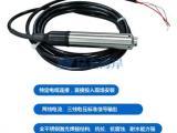 北京昆仑海岸液位变送器JYB-KO-LAG