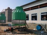 玻璃钢圆形冷却塔@玻璃钢逆流冷却塔@玻璃钢冷却塔