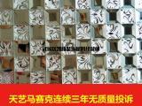 马赛克厂 天艺马赛克厂专注川渝马赛克批发八年