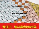 玻璃马赛克厂家 天艺出口超过三十个国家的玻璃马赛克厂家