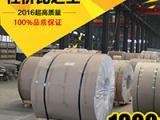 铝板价格走势图,铝板生产厂家