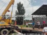 电子地磅维修北京电子秤维修校准