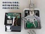 电子吊秤无法开机的原因及吊秤维修方法