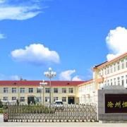 河北沧州恒泰防雷器材有限公司的形象照片