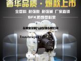 索菲科塑料,气动隔膜泵厂家,专业品质可信赖,耐酸碱扬程大
