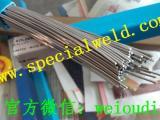 WEWELDINGQ303低温铝焊丝