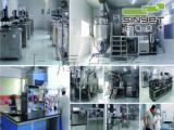 韩国化妆品生产线|装配线|包装线设备|先予工业