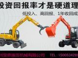 国产轮式挖掘机
